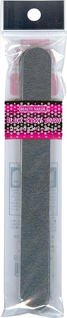 豆腐ケーブルカー認証BEAUTY NAILER ブラックエメリーボード BEB-1