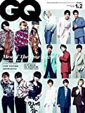 GQ JAPAN (ジーキュージャパン) 2021年1・2月合併号増刊 SixTONES、Snow Man 特別表紙版