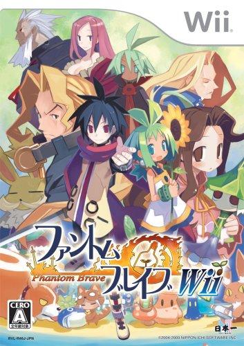 Phantom Brave Wii[Japanische Importspiele]