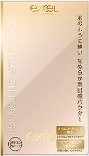 excel(エクセル) エクセル フェザライズオンパウダー FO01 ナチュラルオークル10 10g ファンデーション