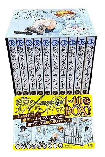 約束のネバーランド 1~10巻BOXセット―実写映画化記念