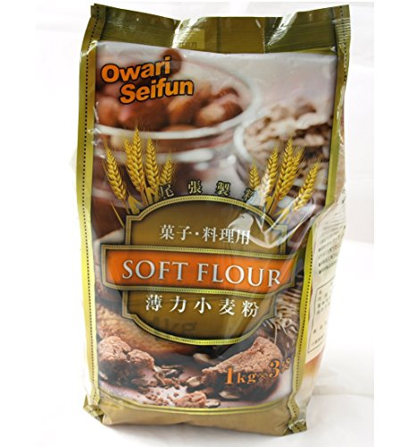 尾張製粉 薄力小麦粉 最高級 1 等粉使用 1kg×3袋
