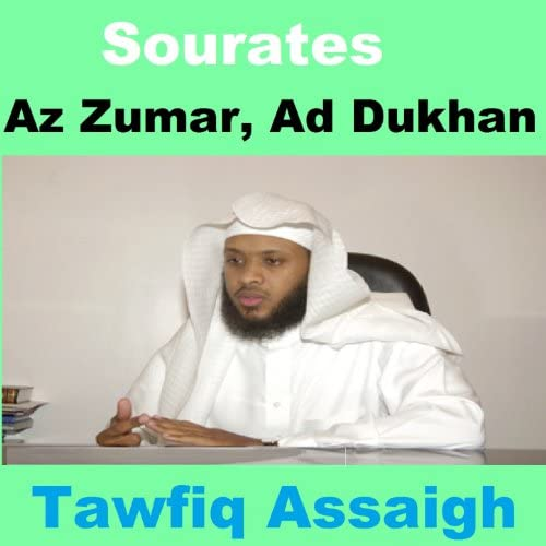 tawfiq Assaigh