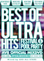 BEST OF ULTRA HITS -Festival&Pool party- -AV8 OFFICIAL MIXDVD-