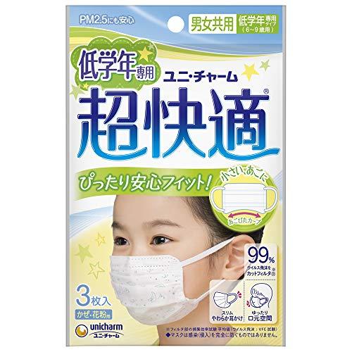 (99%ウィルス飛沫カット こども用マスク)超快適マスク低学年専用タイプ 3枚入り(unicharm)