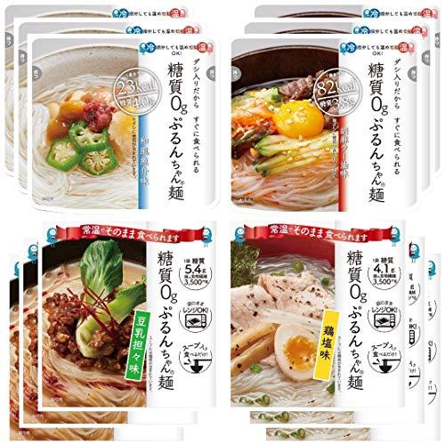 ぷるんちゃん麺 (4種×3袋セット)(和風魚介・胡麻ラー油・豆乳坦々・鶏塩)
