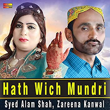 Hath Wich Mundri - Single