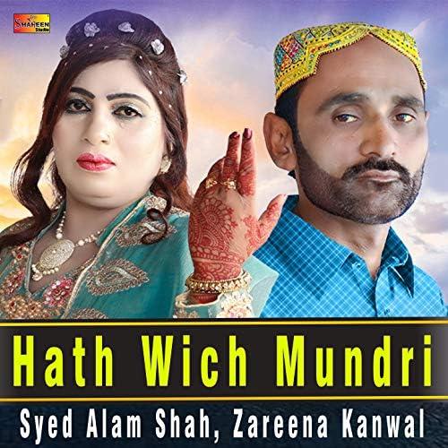 Syed Alam Shah & Zareena Kanwal