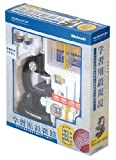 ナカバヤシ ナカバヤシ 学習用顕微鏡900セット MSS-900 1個