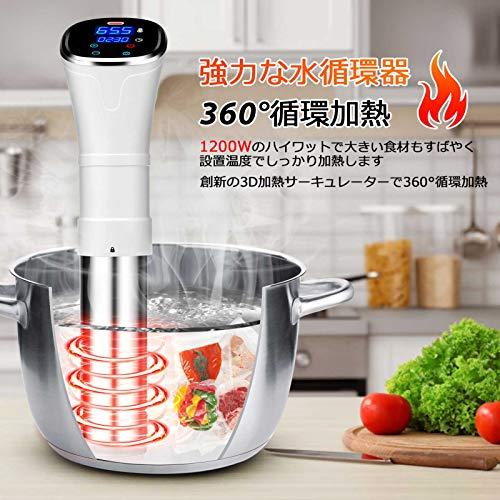 ■「低温調理器」の機能とは  本体の先にあるモーター、プロペラを働かせて、お湯を一定の温度のまま、循環・対流。食材を均一に加熱調理する役割を果たします。たいていはこの画像のように水流を発生させ、360度均一な加熱が可能です。