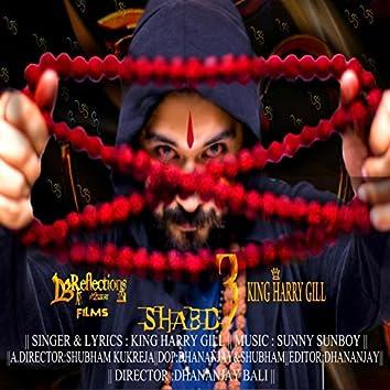 Shabd 3