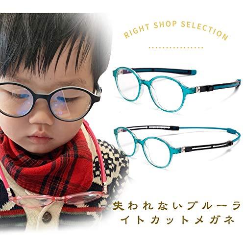 JIMMY ORANGE ブルーライトカット 43.66% キッズ 子供用 PC メガネ 首かけ テンプルが180度までに開ける 丸 眼鏡 フレーム ET121