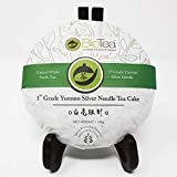 Tè Tea The torta Pu Erh Puerh pressato bianco 1st Grade Yunnan Silver Needle Cake Toucha tuocha 100 gr Ricchissimo di antiossidanti per intenditori senza pesticidi e sostanze chimiche di sintesi