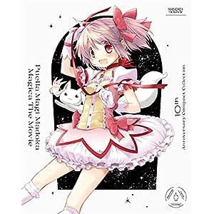 """劇場版 魔法少女まどか☆マギカ 10th Anniversary Compact Collection(通常版) [Blu-ray]"""""""