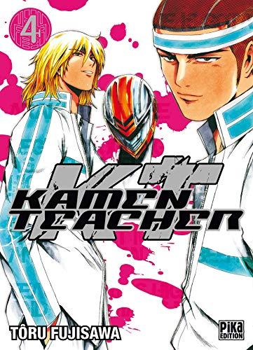 Kamen Teacher T04