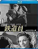 鉄道員【ブルーレイ版】[Blu-ray/ブルーレイ]