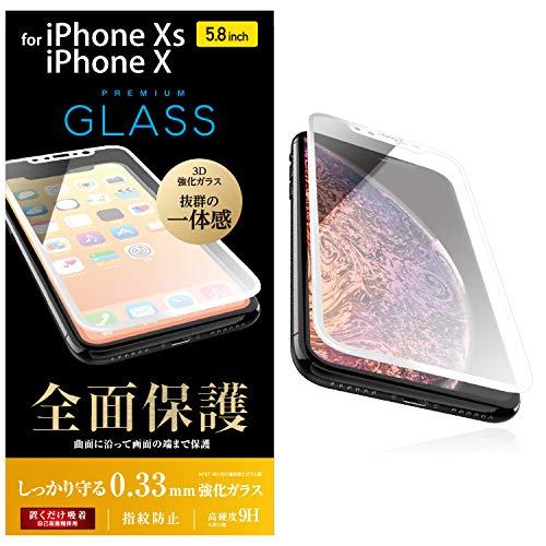 エレコム iPhone Xs ガラスフィルム フルカバー 全面保護 0.33mm 【画質を損ねない、…