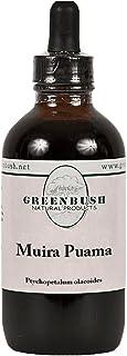 Greenbush Muira Puama Concentrate   4 oz Liquid Extract   Sexual Health