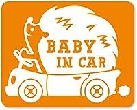 imoninn BABY in car ステッカー 【マグネットタイプ】 No.37 ハリネズミさん (オレンジ色)