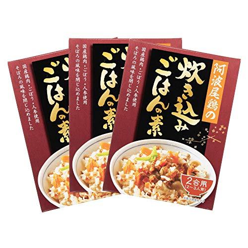 タケサン 阿波尾鶏の炊き込みごはんの素 210g×3箱