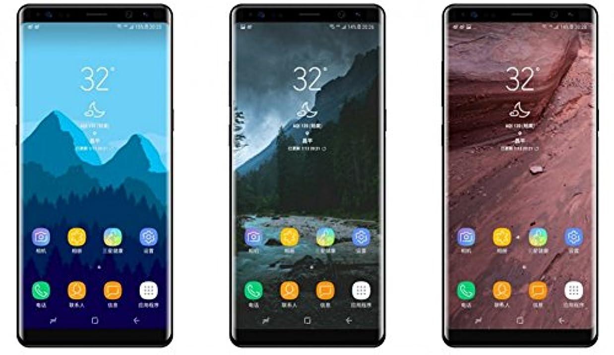 かまどわなお祝いSAMSUNG Galaxy Note 8 / 64GB / SM-N950N / 6.3インチ / スマートフォン / SIMフリー [並行輸入品] (Black)