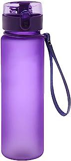 Enticerowts - Botella de agua deportiva (400 ml/560 ml, a