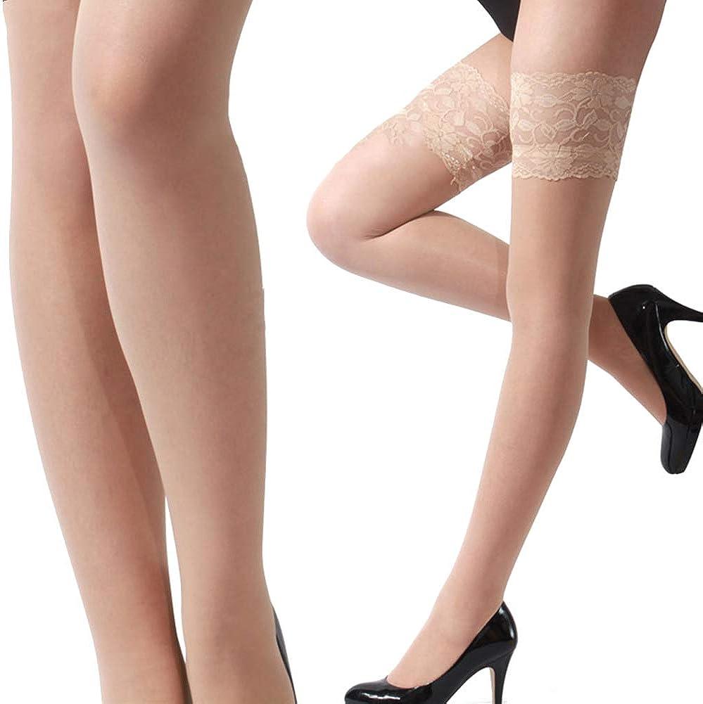 Ningsige Damen Spitzen hochwertige und elastische transparente Sch/önheit Beine Str/ümpfe