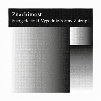 Energeticheski Vygodnie Formy Zhizny