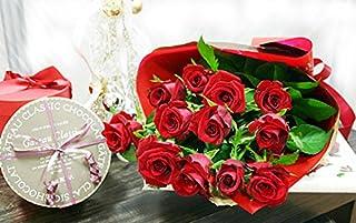 花由 赤バラ 1ダースの花束 と ガトークラッシックショコラのセット 5日後以降OK