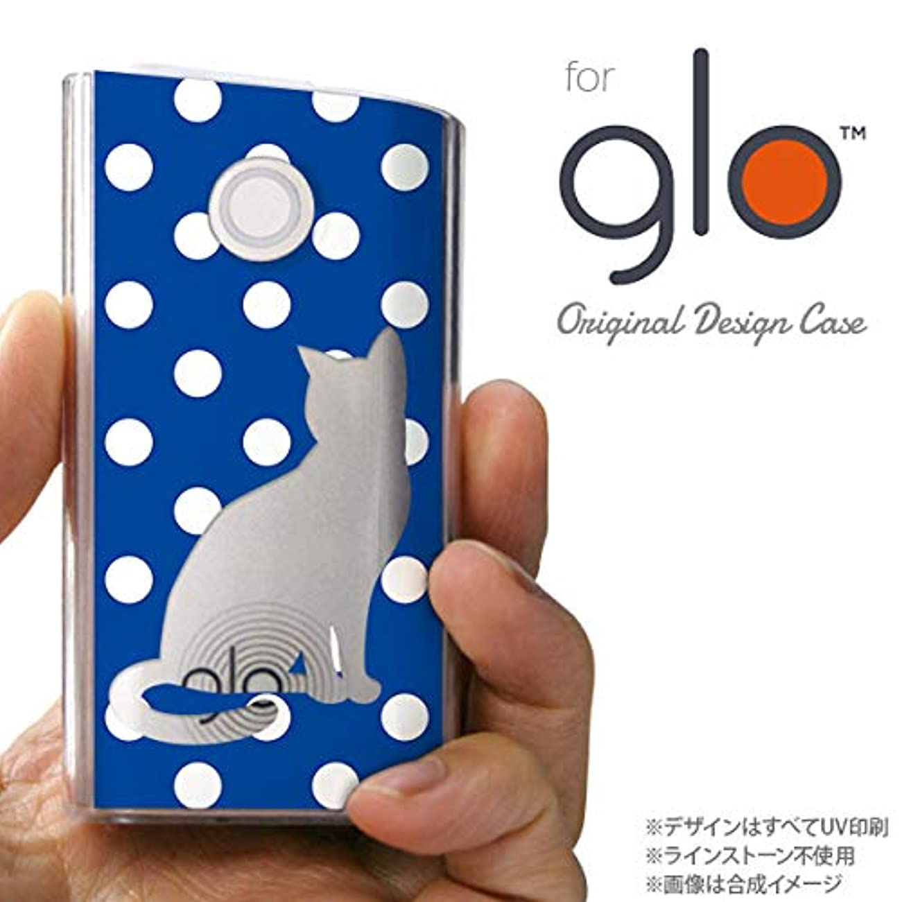 ほとんどの場合日光叱るglo グローケース カバー グロー 猫 水玉青B nk-glo-972