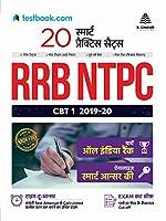 RRB NTPC (Hindi)