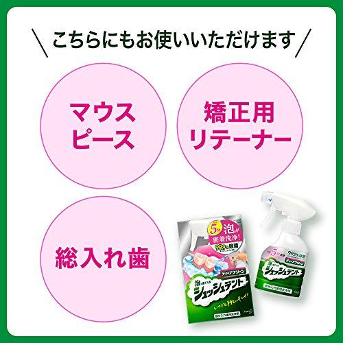 ディープクリーン泡で出てくるシュッシュデント部分入れ歯用洗浄剤本体270mlわずか5分泡が密着洗浄270ミリリットル(x1)