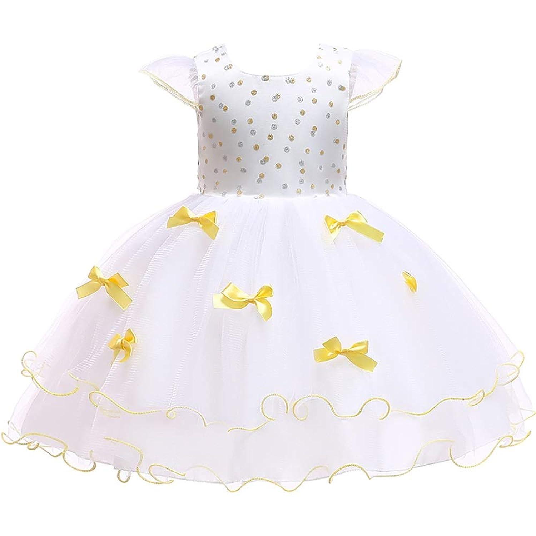 ガールズウェディングドレス 子供のペチコートの 子供のスカートのメッシュプリンセスドレス子供のドレス 誕生日イブニングボールガウン (色 : 白, サイズ : 90cm)