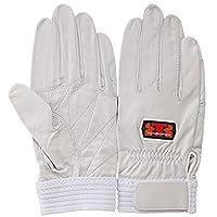 トンボレックス レスキュー手袋 救助競技大会・訓練専用 (R-MAX2) Sサイズ