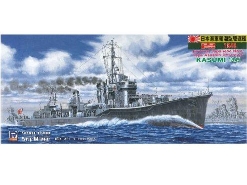 ピットロード 1/700 日本海軍 朝潮型 駆逐艦 霞 1945 砲身&エッチングパーツ付 W89EP