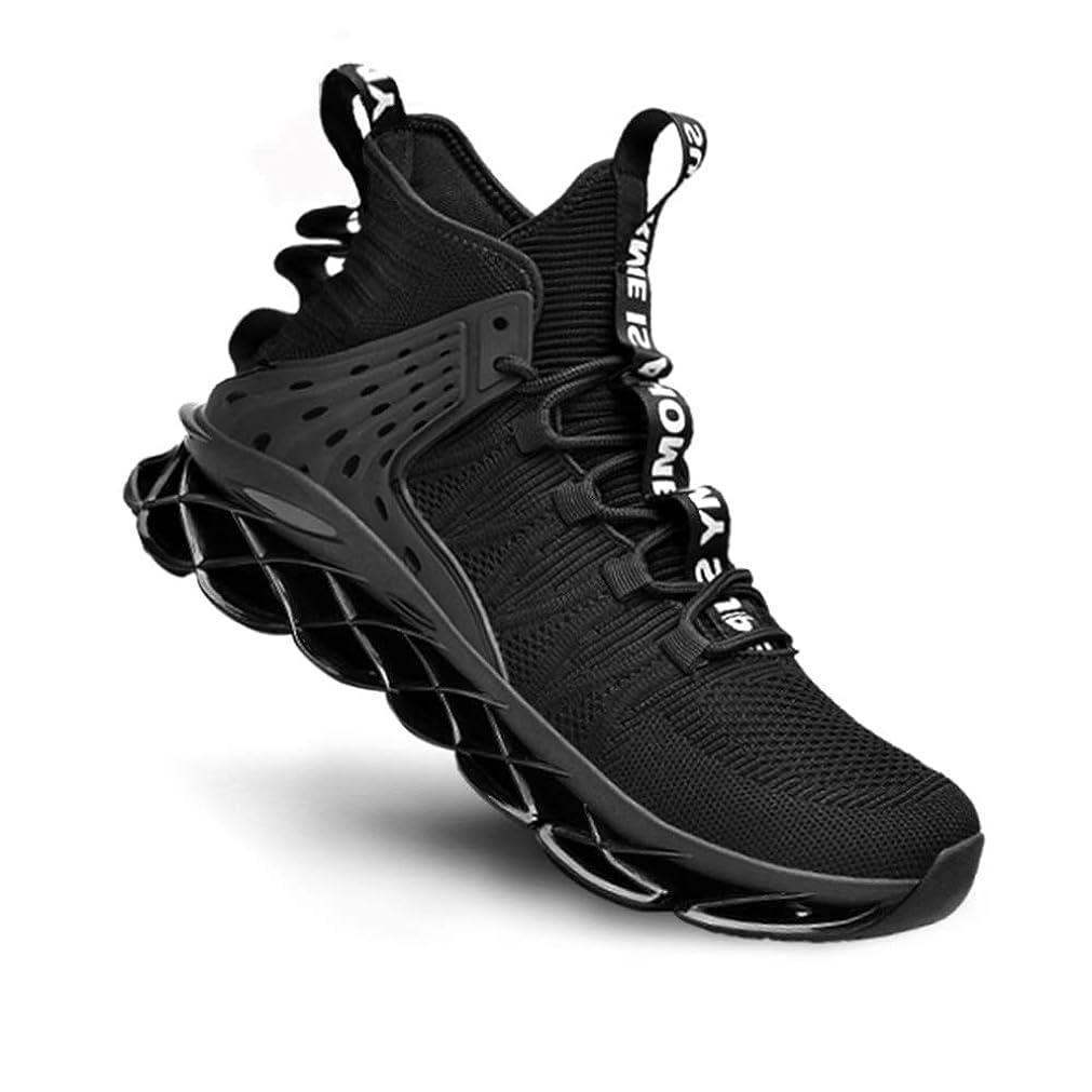 どんよりしたベット今晩[LinMeng] スニーカー メンズ ランニングシューズ スポーツシューズウォーキングシューズ 超軽量 通気 滑り止 カジュアルシューズ 学生 通学 通勤 運動靴 トレーニングシューズ