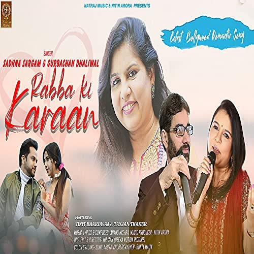 Sadhna Sargam & Gurbachan Dhaliwal
