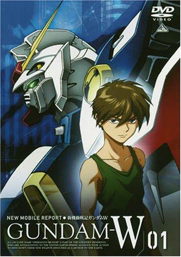 Vol. 1-New Mobile Report Gundam-W