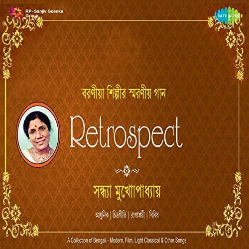 Sandhya Mukhopadhyay