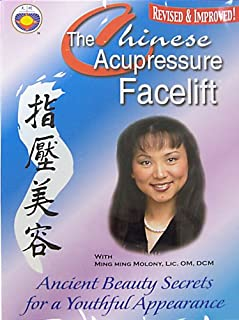 The Chinese Acupressure Facelift DVD