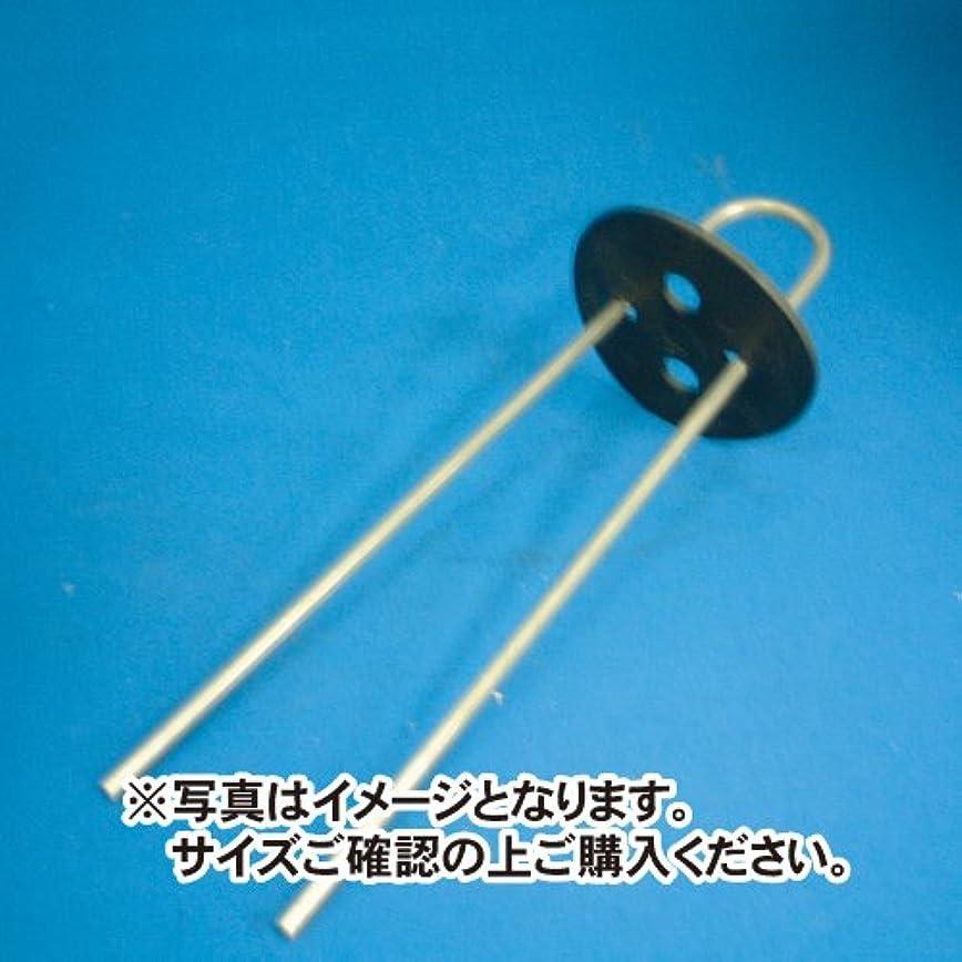 鉱夫シュート出撃者黒丸君 15cm 200ヶ(防草シート用)