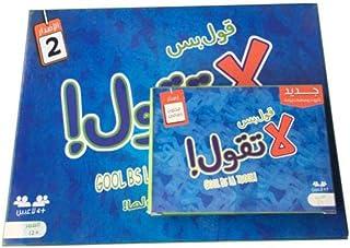 Gool Bs La Tgool Card Game With Extra Cards Set