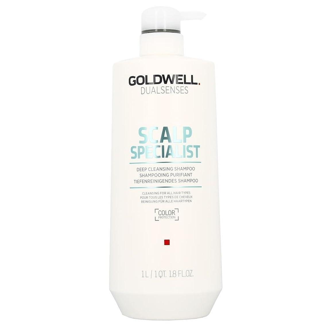 鍔本を読むプーノゴールドウェル Dual Senses Scalp Specialist Deep Cleansing Shampoo (Cleansing For All Hair Types) 1000ml