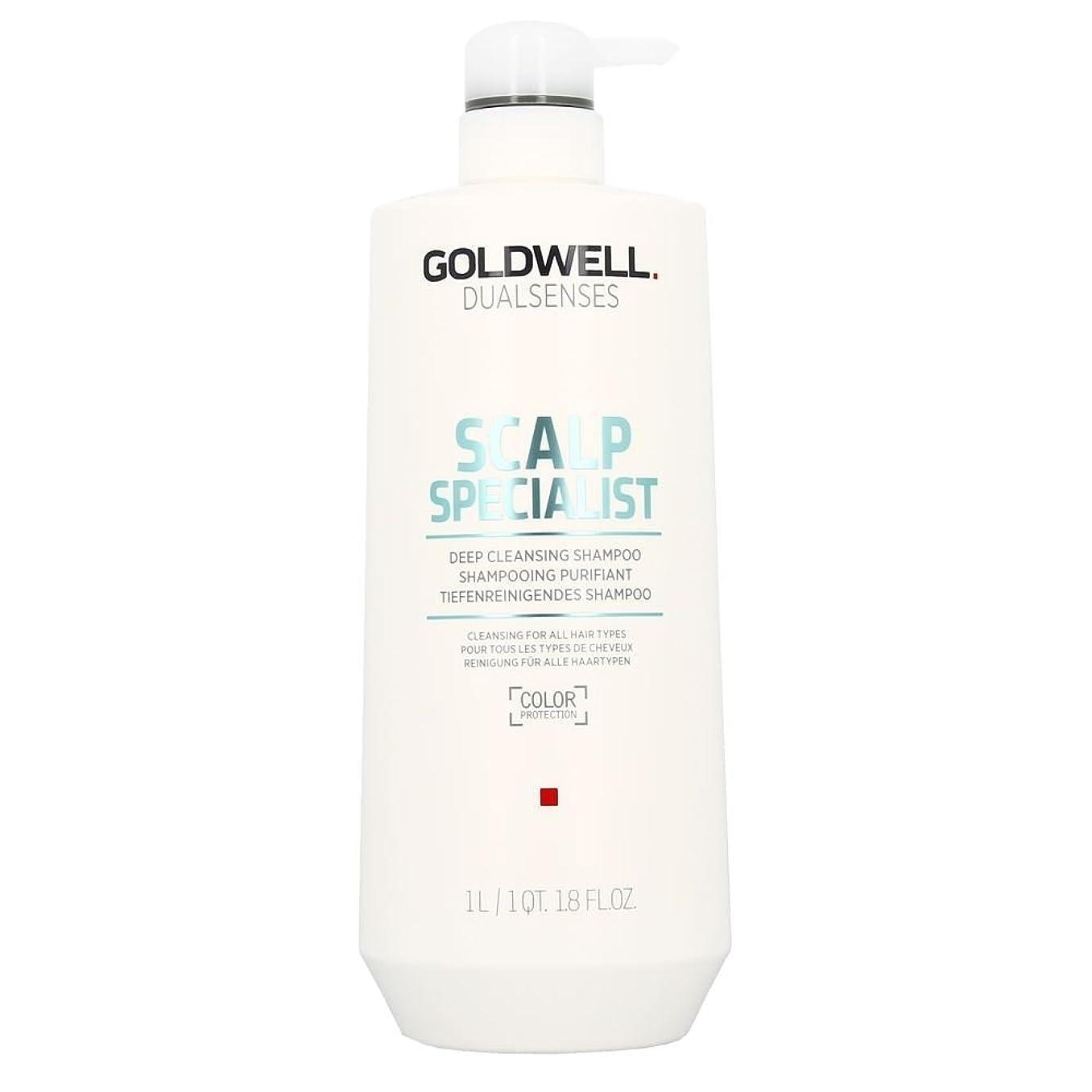 寺院フィードバック組み合わせゴールドウェル Dual Senses Scalp Specialist Deep Cleansing Shampoo (Cleansing For All Hair Types) 1000ml