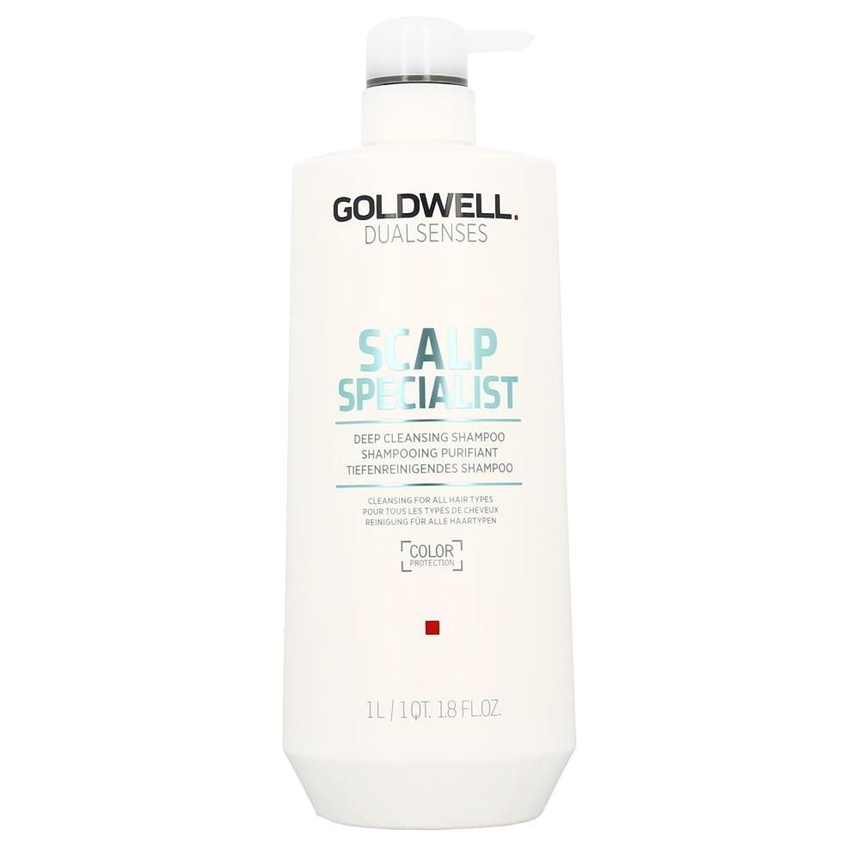 スリルセッション貢献ゴールドウェル Dual Senses Scalp Specialist Deep Cleansing Shampoo (Cleansing For All Hair Types) 1000ml