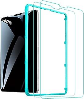 ESR iPad mini6 フィルム 2021 強化ガラスフィルム 2枚入り HD高透過率 傷に強い 簡単貼り付けガイド枠付き
