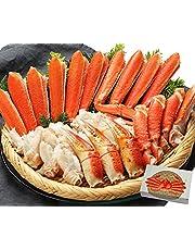 【魚処門永】カット済みボイルズワイガニ700g(総重量1kg) ずわいがに ずわい蟹 かに カニ 内祝 お祝 誕生日 豪華 ギフト プレゼント 門永水産