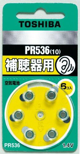 TOSHIBA 補聴器用空気電池 6個入 PR536V 6P