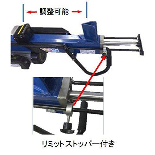 SHINSEI(シンセイ)『フット式電動薪割機(FWS6T-52)』