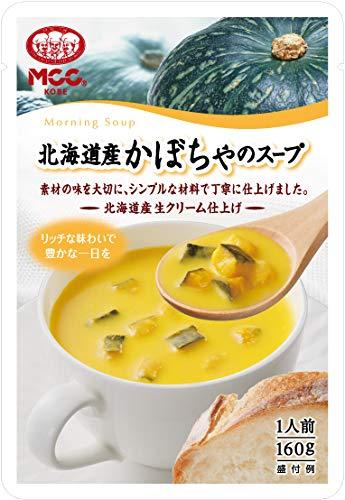 MCC エム・シーシー 朝のスープシリーズ 北海道産かぼちゃのスープ 160g 1ボール(10個入)